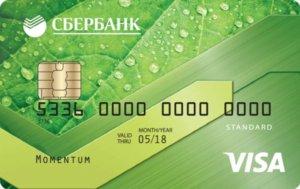 Новое правила блокировки банковских карт