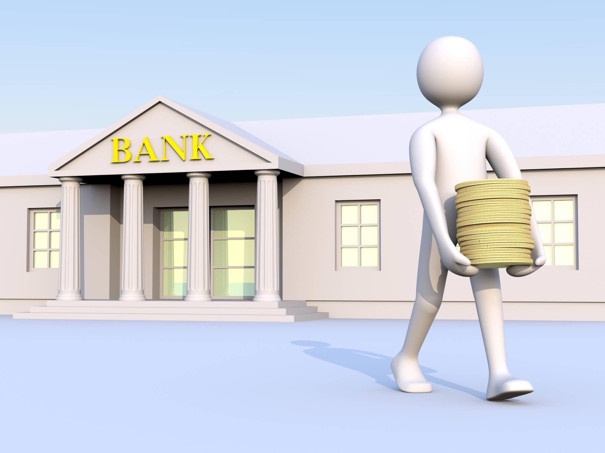 Отсрочка выплаты по кредиту