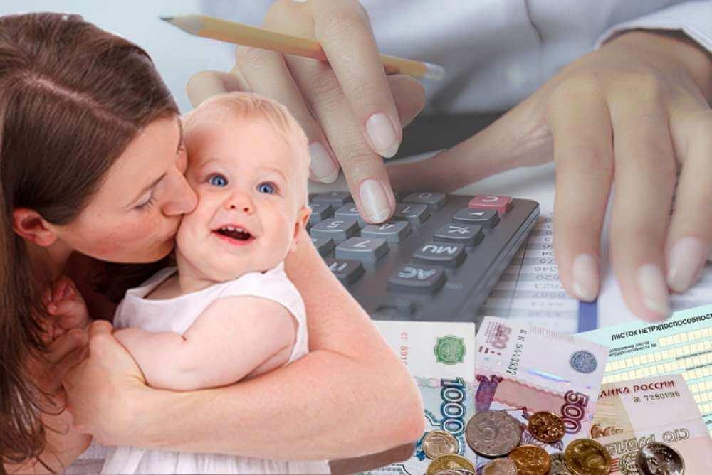 Электронный сервис выплат семьям с детьми от 3 до 16 лет
