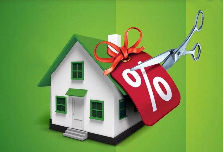 Как перенести срок платежа по ипотечному кредиту
