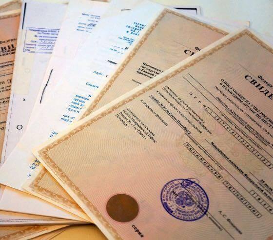 Новые формы документов для регистрации юрлица и внесения изменений вводятся с 25 ноября 2020г.