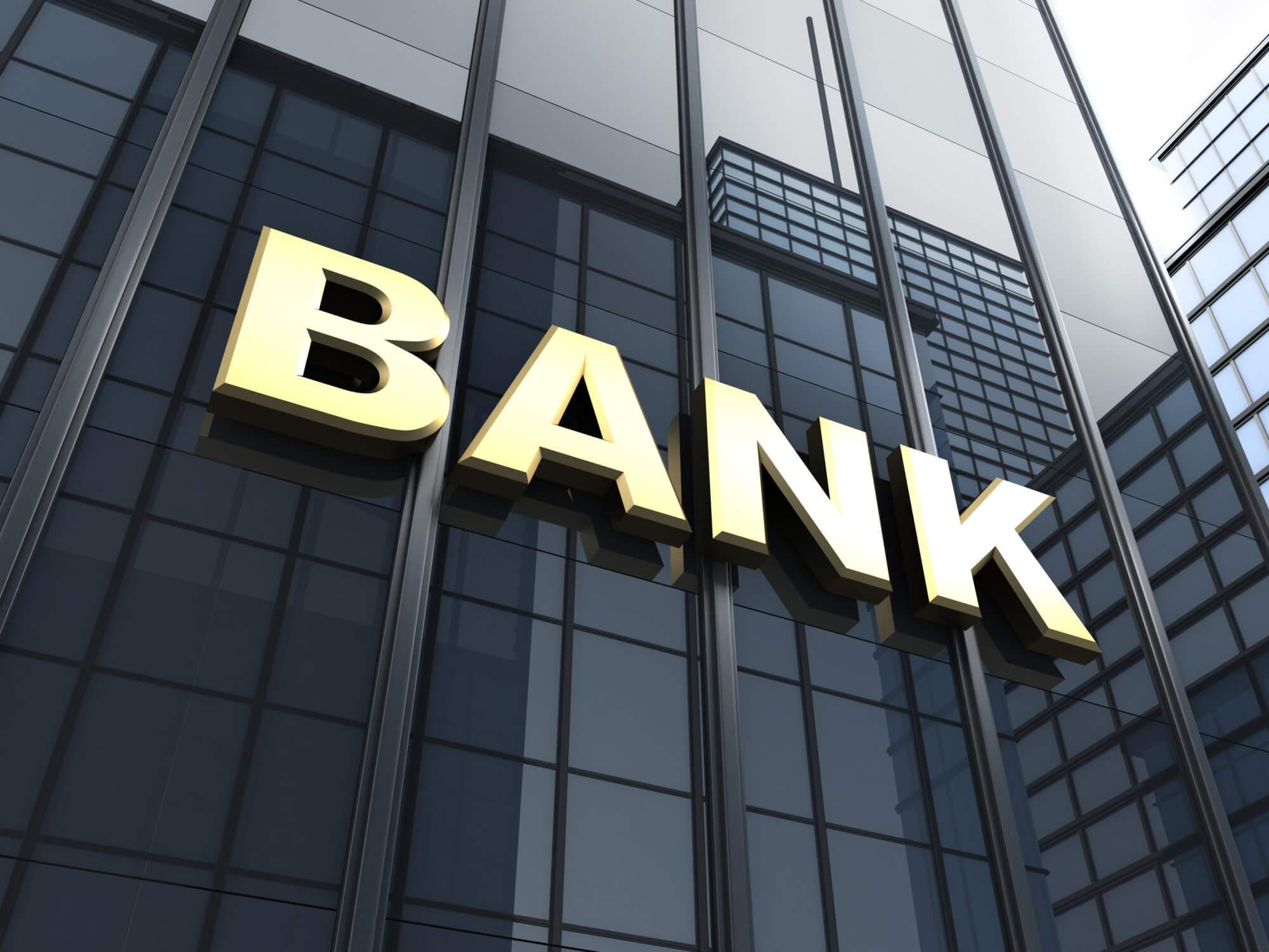 Увод активов при банкротстве банков под пристальным контролем