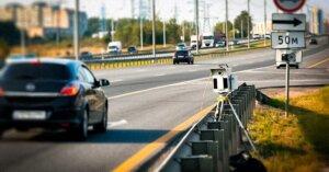 Новые правила обжалования штрафов с дорожных видеокамер