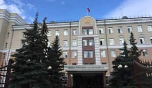 Апелляционная жалоба в арбитражный суд